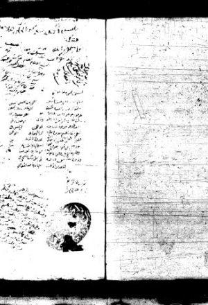 معالم الدين وملاذ المجتهدين لأبي منصور حسن بن علي البحراني