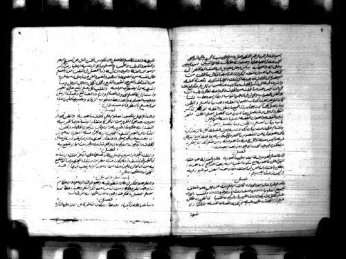 اللمع في أصول الفقه لأبي إسحاق إبراهيم بن علي الشيرازي