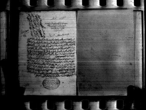 النكت الظريفة في ترجيح مذهب الإمام أبي حنيفة لأكمل الدين محمد بن محمود البابرتي