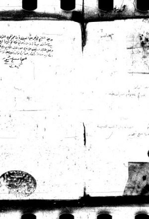 مجموعة في مجلد أولها: تحفة العباد فيما يجب عليهم من الاعتقاد