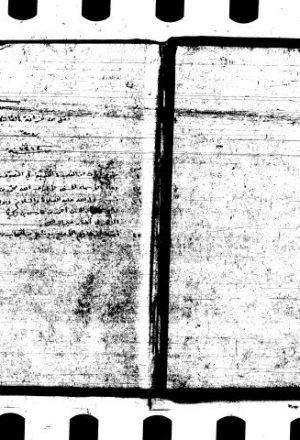 مجموعة في مجلد أولها: شرح أبيات من القصيدة الكفرية في التصرف