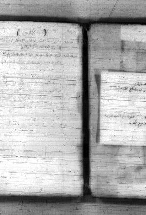 مجموعة في مجلد أولها: شرح نخبة الفكر في مصطلح الحديث