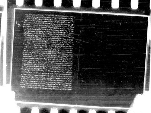 أوراق منثورة من فنون متعددة حواشي وغيرها