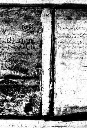 الدر المكنون في قصيدة ذي النون لعز الدين أيدمر بن علي الجلدكي