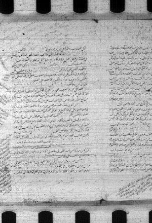 أنوار التنزيل وأسرار التأويل لعبد الله بن عمر البيضاوي