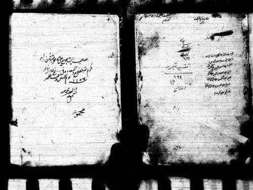 حاشية على تفسير البيضاوي لعصام الدين إبراهيم بن محمد بن عربشاه