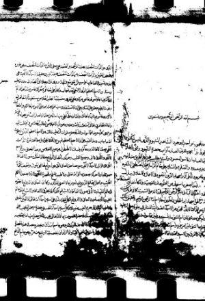 تفسير الكاشي المسمى تأويلات القرآن