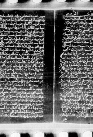 الرحيق المختوم في نثر اللؤلؤ المنظوم للحسن الحسني بن خلف