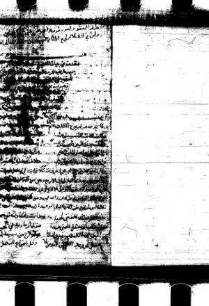 مقدمة في بيان الصحيح المعتمد من طريق الإمام حمزة في الوقف على الهمزة لأبي عبد الله محمد الدمياطي