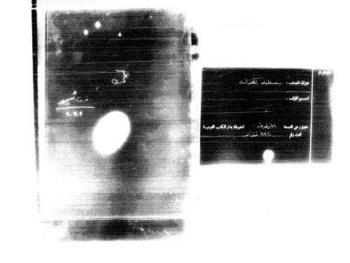 رسالة في كلمات تجري على ألسنة العوام توجب كفر قائلها لمحمد سليم بن سعيد البشتاوي النابلسي (نسخة أخرى كسابقتها)