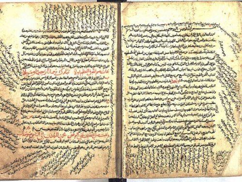 مخطوطة - كنز المعاني في شرح حرز الأماني