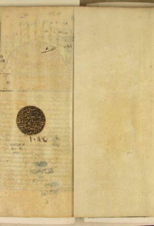 مخطوطة - كشف الظنون عن أسامي الكتب العلوم والفنون