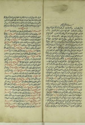 مخطوطة - خواتم الحكم؛ وحل الرموز وكشف الكنوز؛ أسئلة الحكم .