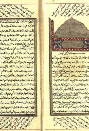 مخطوطة - حاشية زكريا الأنصاري على شرح المحلي على جمع الجوامع للسبكي
