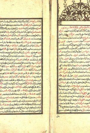 مخطوطة - جهان نامه في الجغرافيا
