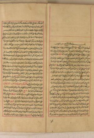 مخطوطة - كتاب مراصد الاطلاع على أسماء الأمكنة والبقاع