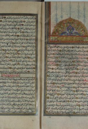 مخطوطة - سرح العيون في شرح رسالة ابن زيدون