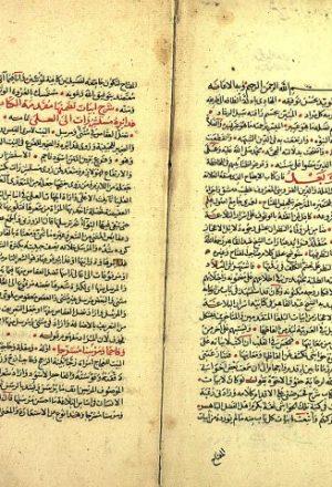 مخطوطة - شرح أبيات المفتاح والإِيْضاح في تلخيص المفتاح