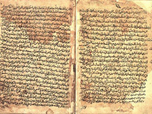 مخطوطة - المحتسب في شرح الشواذ لابن مجاهد في القراءات