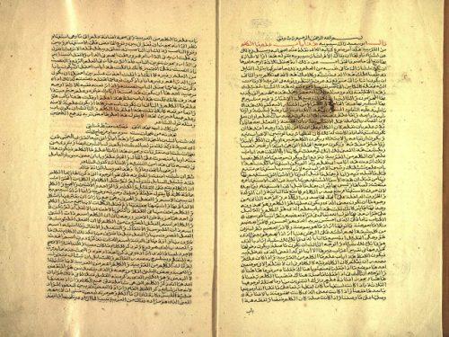 مخطوطة - شرح كتاب سيبويه.