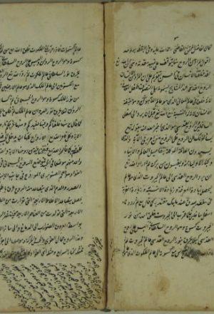 مخطوطة - المصرح في شرح أمثلة البناء 164
