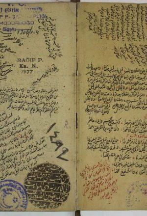مخطوطة - تلقيح العقول في الأمثال والحكم