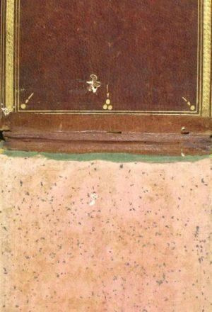 مخطوطة - سفينة الراغب ودفينة المطالب