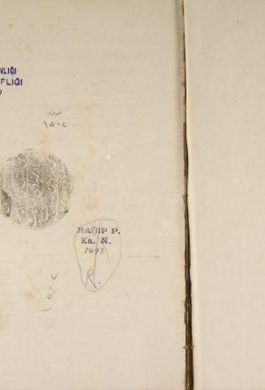 مخطوطة - مضبطة الفنون، حاشية على مرآة الأصول، وحاشيتها للطرسوسي