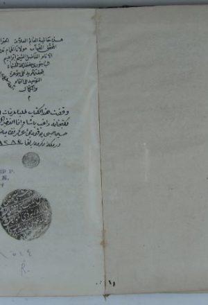 مخطوطة - الفتوحات الأحمدية بالمنح المحمدية على متن الهمزية للبوصيري