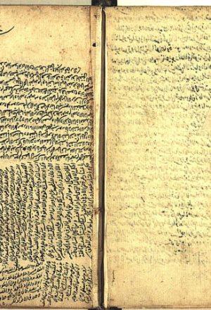 مخطوطة - حاشية على لوامع الأسرار شرح مطالع الأنوار