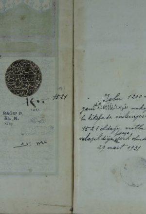 مخطوطة - منشآت السلاطين ـ لفريدون
