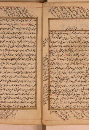 مخطوطة - حاشية عبد الغفور على (الفوائد الضيائية) للجامي