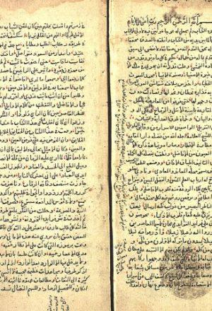 مخطوطة - حاشية التفتازاني على الكَشَّاف