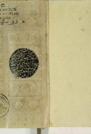 مخطوطة - القرآن الكريم