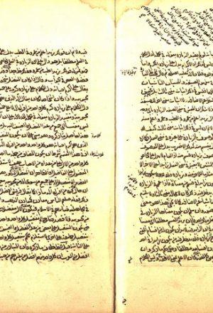 مخطوطة - الحاشية الصدرية الثانية في الردّ على الحاشية الجديدة للدواني على شرح القوشجي لتجريد الكلام للطوسي