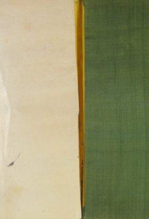 مخطوطة - شرح العقائد النسفية