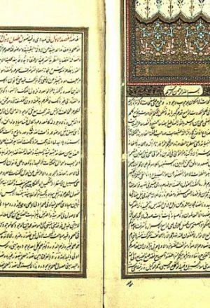 مخطوطة - حاشية على شرح المقاصد = حاشية على شرح مقاصد الطالبين في أصول الدين الأوراق: 94/ ب ـ 189/ آ.