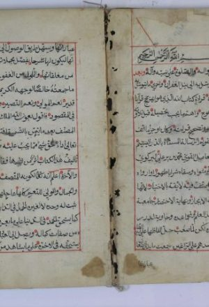 مخطوطة - شرح الدر اليتيم في التجويد