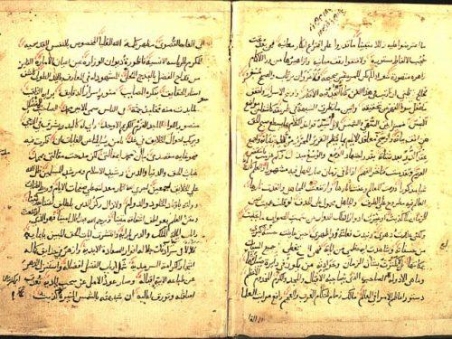 مخطوطة - لوامع الأسرار في شرح مطالع الأنوار
