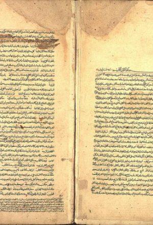 مخطوطة - شرح كليّات القانون في الطب لابن سينا الباطني الكتاب الأول.