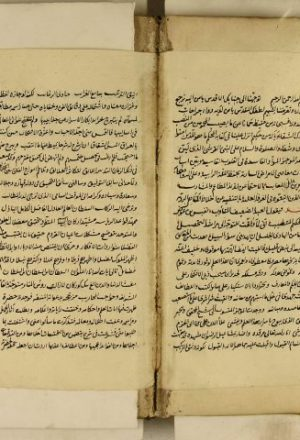 مخطوطة - شرح موجز القانون لابن النفيس