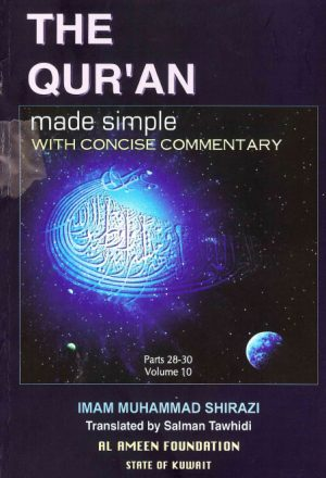 THE QUR'AN - made simple with concise commentary