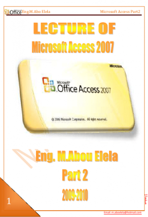 شرح access 2007  الجزء الثانى