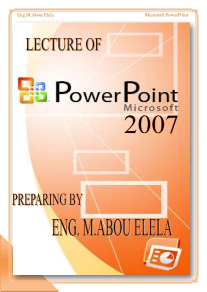 بوربونت 2007 POWERPOINT