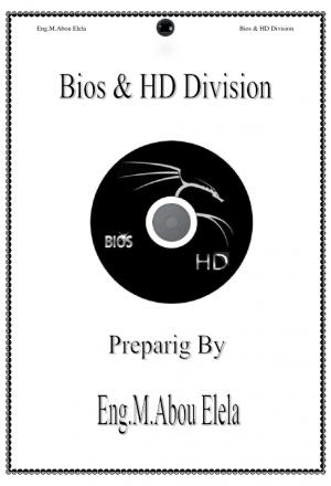 Bios & HD Division