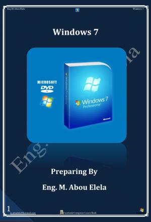 ويندوز 7 windows