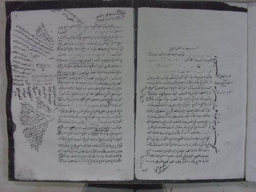 مخطوطة - شرح النخبة لابن حجر