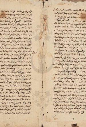 مخطوطة - شرح أو تعليق على المدونة لمجهول