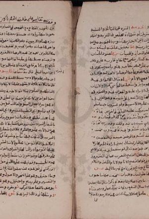 مخطوطة - شرح عقود الجمان فى المعانى والبيان  للسيوطي