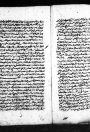 مخطوطة - علوم الحديث - التوشيح على الجامع الصحيح للسيوطي